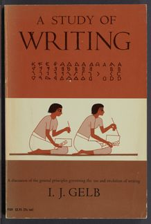View bibliographic details for A study of writing the foundations of grammatology, 1952